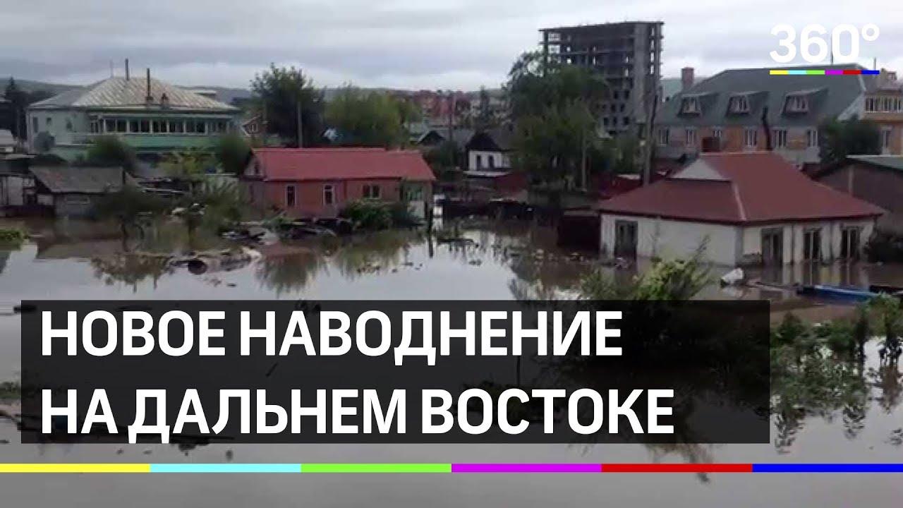 Новое наводнение на Дальнем востоке. Уссурийск эвакуируют