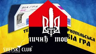 УКРАИНСКИЙ СЕКС-ШОП ))