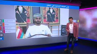 ما الذي نعرفه عن ولي العهد الجديد في عمان؟