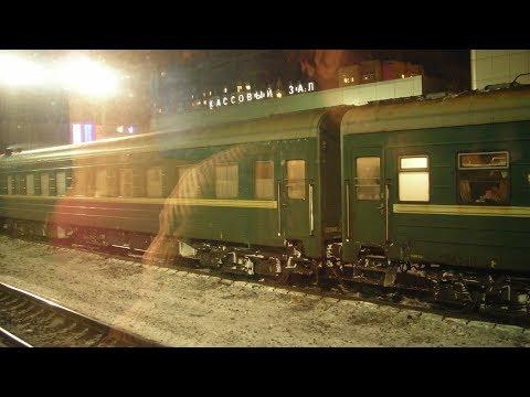 На поезде из Сибири в Москву (часть 2): Киров - Нижний Новгород - Дзержинск - Владимир - Москва