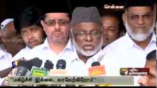 Indian Union Muslim League allotted one seat