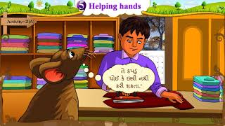 Std 5 English unit 5 Helping Hand ncert sem 2