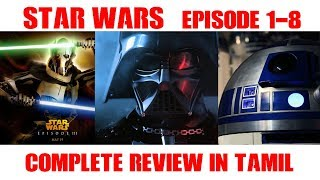 Star Wars Episode 1 - 8 | Complete Review in Tamil | Muhil