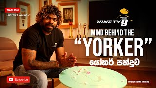lasith-malinga-the-mind-behind-yorker