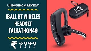 iBall Talkathon BT Wireless Headset UNBOXING amp REVIEW meTechno