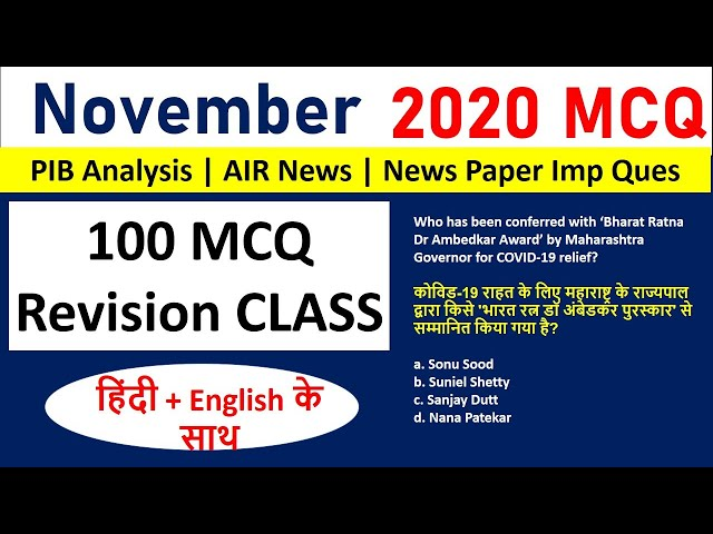 November TOP 100  Current Affairs MCQ - 2nd Week Revision Class for SSC , RAILWAY and BANK EXAMS