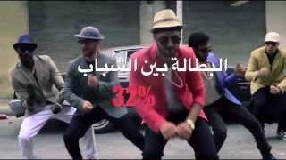 كوميديون يغنون عن البطالة في الأردن - بي بي سي ترند