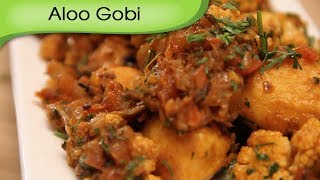 Aloo Gobi - Potato & Cauliflower Stir Fry - Vegetarian Recipe By Ruchi Bharani [HD]