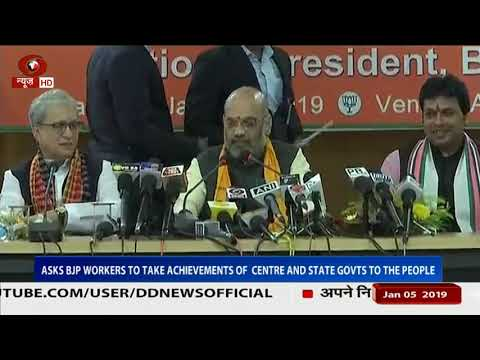 BJP President Amit Shah blows poll bugle for 2019 LS polls from Tripura