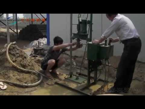 Mini water well drilling rig operation video