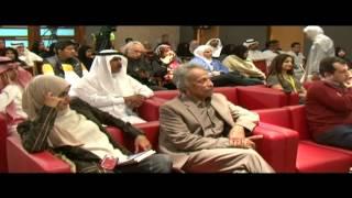 أمسية سردية من معرض الكويت للكتاب 38