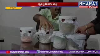 Heavy Drugs Caught At Haryana    2 Nigerians Arrested   BharatToday