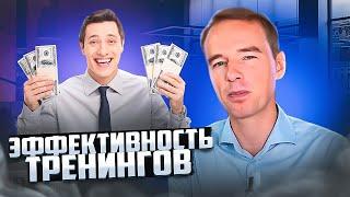 видео Тренинг личной эффективности А. Дубовика