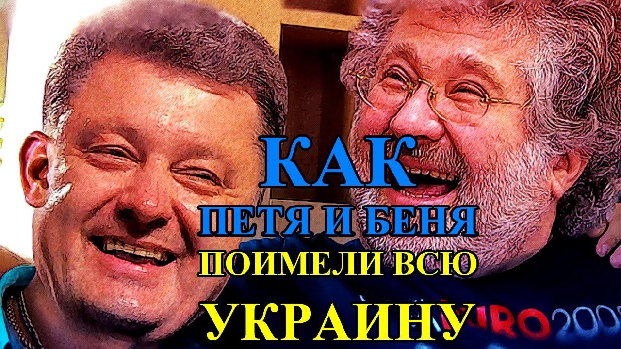 Украинскую целочку поимели