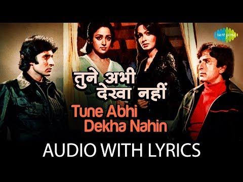 Hum woh hain jo do with lyrics | हम वो हैं जो कर बोलते हैं | Kishore | Do Aur Do Paanch | HD Song