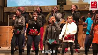 Publication Date: 2018-06-28 | Video Title: Proclaim使團首次來港 深信神要造訪香港