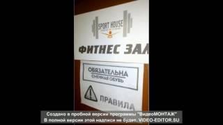 видео Аэробный зал