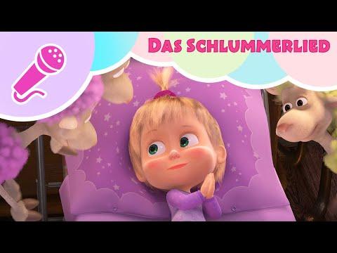 tadaboom-deutsch-💤🐑-das-schlummerlied-🐑💤-singe-mit-mascha!-🎤-mascha-und-der-bär