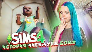 ЧИГИМУН БОМЖ и ЕГО ИСТОРИЯ ► The Sims 4 - Экологичная жизнь ► СИМС 4 Тилька