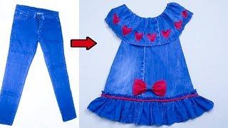 أسهل طريقة لتحويل البنطلونات القديمة لفساتين بنات