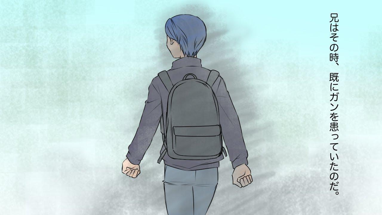 【漫画】すい臓がんの恐ろしさ【泣ける話を漫画化】