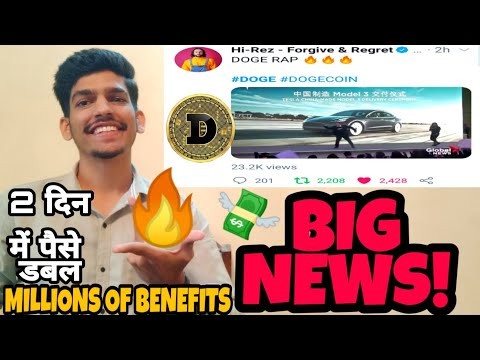 Dogecoin Huge Price Predictions | Why Elon Musk Buying Dogecoins | Millionaires Dogecoin News #Doge