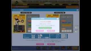 1万FCのつかいかた ファミスタオンライン2012/06/22