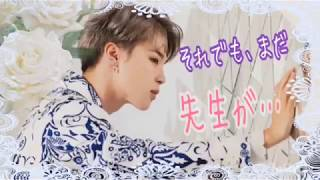 Download 【妄想】それでも、まだ先生が… Mp3