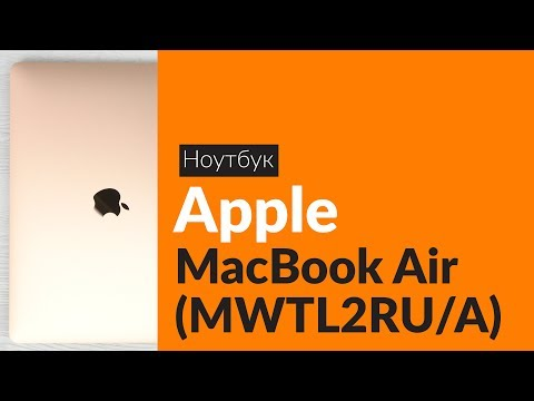 Распаковка ноутбука Apple MacBook Air (MWTL2RU/A) / Unboxing Apple MacBook Air (MWTL2RU/A)