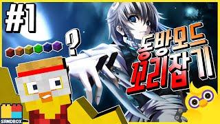 무도 뺨치는 동방 마법 모드 꼬리잡기!!! | 1화 | Minecraft Mod Showcase [최케빈]