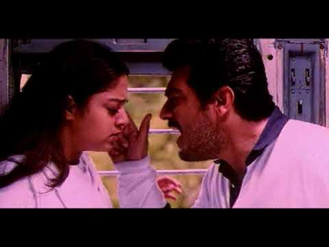 Thalattum Katre Vaa | Poovellam Unn Vaasam | Tamil Video Song | Ajith |Jothika