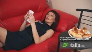 Таблетки для похудения, чай для похудения - Талия Радченко