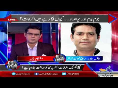 Imran Khan's View on Shahid Afridi & Javed Miandad Fight | Pakistani News