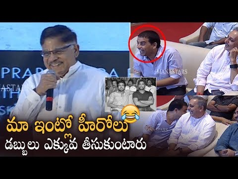 Producer Allu Aravind Hilarious Answers To Anchor Questions | Manastars