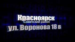 Уютная квартира посуточно в Красноярске(т. 8 902 990 8283, 8 904 890 6477 http://vk.com/club25432167 Квартира посуточно для молодоженов, командированных и семейного отдыха...., 2013-05-27T10:31:06.000Z)