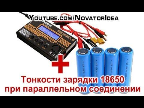 Делаем автономное зарядное устройство для телефона своими 89
