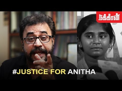 Emotional Ponvannan Shares His Own Family Story | NEET Tragedy : Justice For Anitha