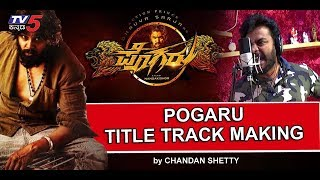 Pogaru Kannada Movie Title Song Making | Dhurva Sarja | Chandan Shetty | #POGARU | TV5 Kannada