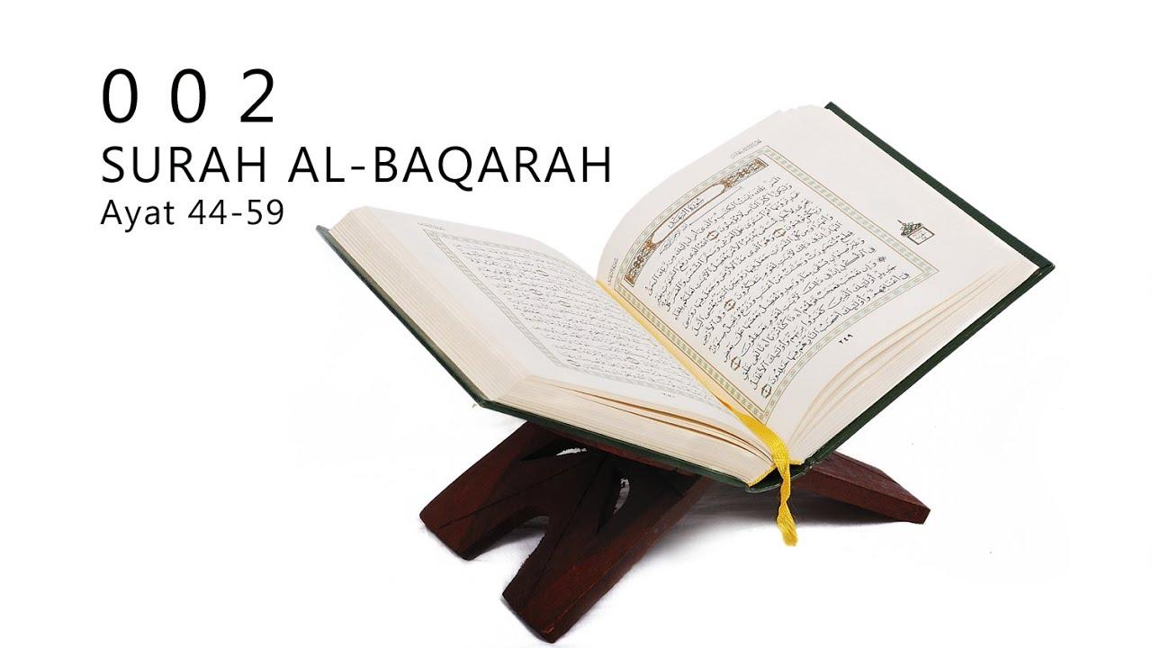 Bacaan Surah Al Baqarah Full Mp3 Suara Merdu Free Download