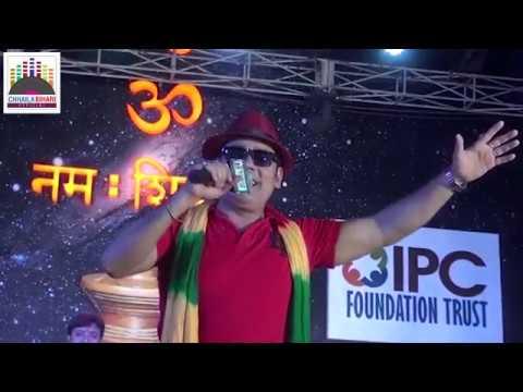बोलो भैया रामे राम, बाबा नगरी में सुनील छैला बिहारी की धूम। अवश्य देखें पूरा वीडियो Bol Bum