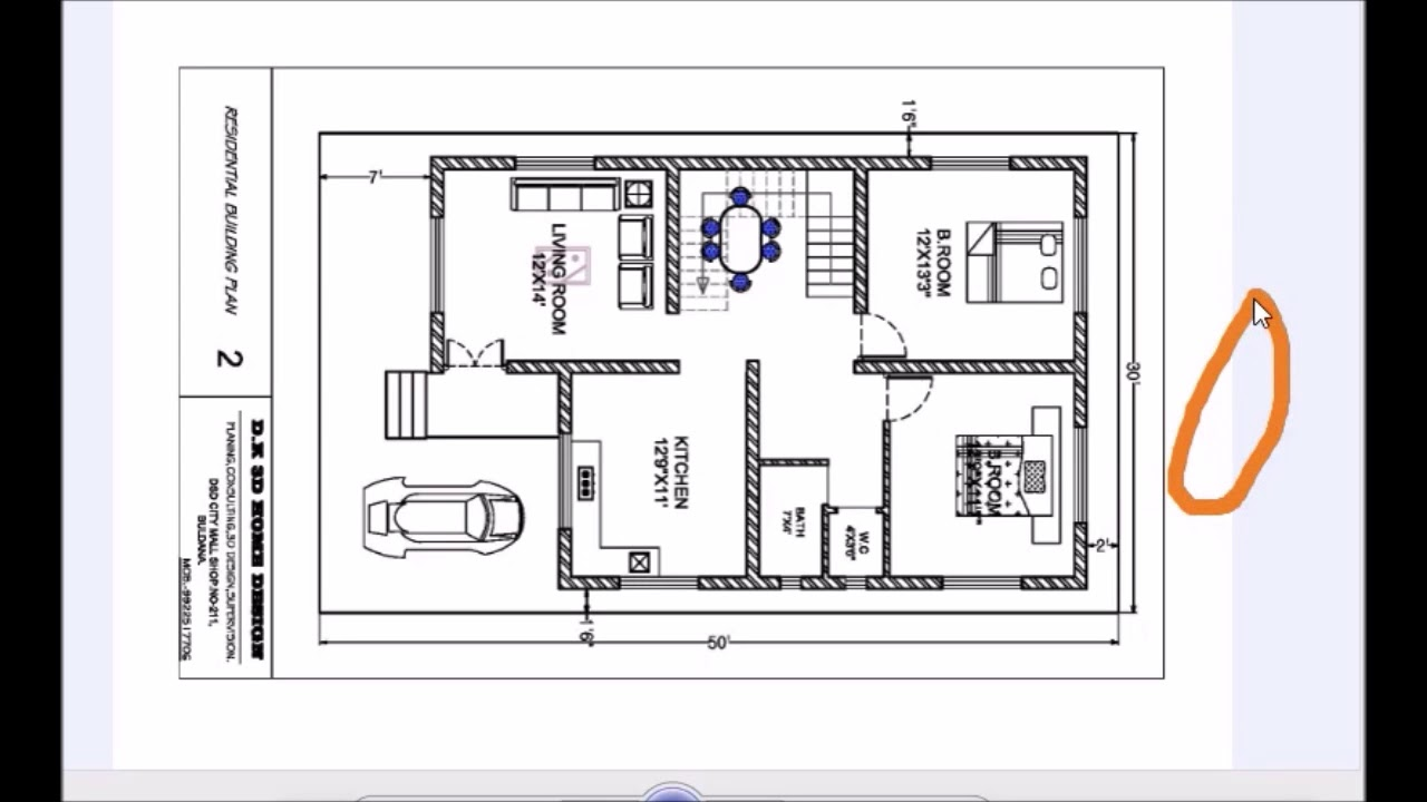 30X50 BEST  HOUSE  PLAN  GHAR KA NAKSHA HOUSE  PLAN