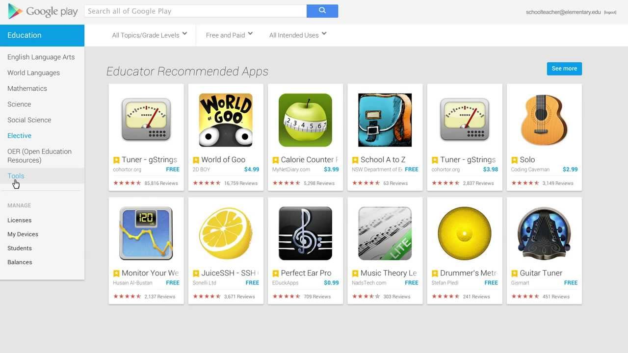 Google Play for Education: Easy Discovery