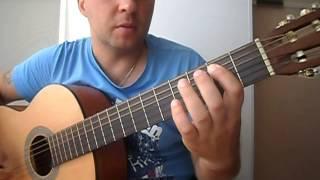 Уроки гитары.Крематорий-Мусорный ветер