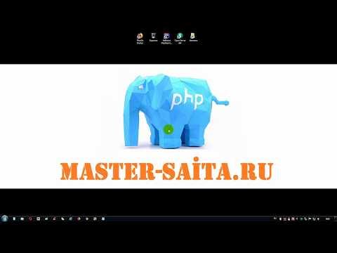 PHP для начинающих - #002 - Openserver, Phpstorm и .htaccess