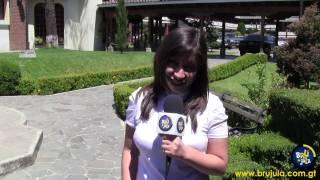URL Campus Quetzaltenango