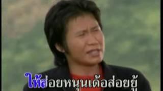 ศักดิ์ภูเวียงวอนแฟน