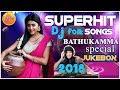 Super Hit Folk Dj Songs   Private Dj Songs Telugu   Telangana Folk Songs   Palle Dj Songs