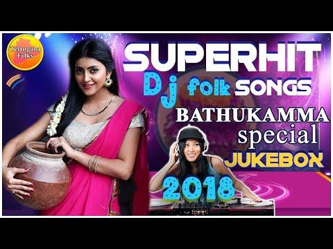Super Hit Folk Dj Songs | Private Dj Songs Telugu | Telangana Folk Songs | Palle Dj Songs