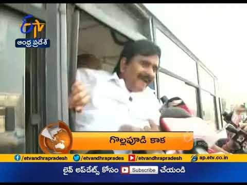 1 PM | ETV 360 | News Headlines |  19th Jan 2021| ETV Andhra Pradesh