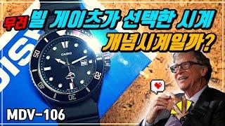 10만원 이하 가성비 시계 추천, 카시오 흑새치 과연 …
